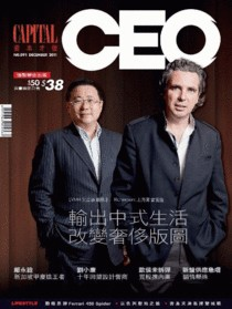 Capital CEO 資本才俊 + Capital Entrepreneur 資本企業家 No. 91 12/2011
