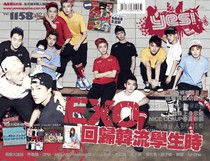 yes!! Issue 1158 24/05/2013 (Cover A)