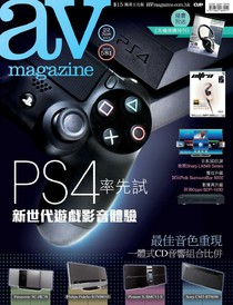 AV Magazine Issue 581 22/11/2013