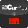 Car Plus + HIM