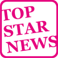 Top Star News